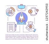 startup concept linear... | Shutterstock .eps vector #1257242953