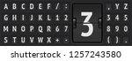terminal flip board font for... | Shutterstock .eps vector #1257243580