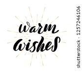inspirational handwritten brush ... | Shutterstock .eps vector #1257246106