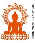 meditation   vector image  ...   Shutterstock .eps vector #125724938