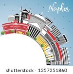 naples italy city skyline with... | Shutterstock .eps vector #1257251860