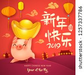 happy new year 2019. chinese... | Shutterstock .eps vector #1257337786