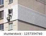 wall thermal insulation ... | Shutterstock . vector #1257354760