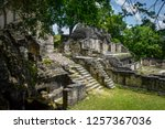 the ruins of ancient city of... | Shutterstock . vector #1257367036