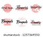 feminine premade logos set for... | Shutterstock .eps vector #1257369553