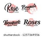 feminine premade logos set for... | Shutterstock .eps vector #1257369556
