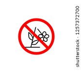forbidden plucking flower icon...