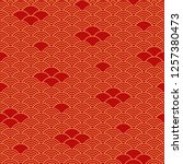 seamless pattern in chinese... | Shutterstock .eps vector #1257380473