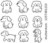 vector set of dog | Shutterstock .eps vector #1257381223