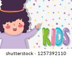 cute girl with hairstyle over... | Shutterstock .eps vector #1257392110