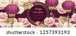 happy chinese new year retro... | Shutterstock .eps vector #1257393193