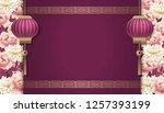 happy chinese new year retro... | Shutterstock .eps vector #1257393199