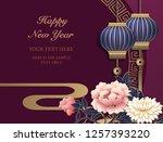 happy chinese new year retro... | Shutterstock .eps vector #1257393220