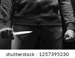 man attacks with a knife. the...   Shutterstock . vector #1257395230