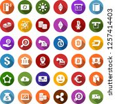 color back flat icon set  ... | Shutterstock .eps vector #1257414403