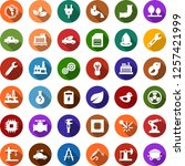 color back flat icon set  ... | Shutterstock .eps vector #1257421999