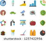 color flat icon set tomato flat ...   Shutterstock .eps vector #1257422956