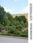 moscow alexander garden near...   Shutterstock . vector #1257432019