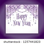 banner for new year party.... | Shutterstock .eps vector #1257441823