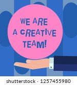 handwriting text we are a... | Shutterstock . vector #1257455980