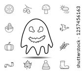 ghost icon. simple outline...