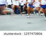 marathon running in colombia | Shutterstock . vector #1257473806