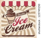 retro ice cream poster. vector... | Shutterstock .eps vector #125749250