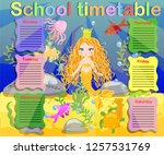 school timetable template for... | Shutterstock .eps vector #1257531769