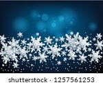 realistic shine banner with... | Shutterstock .eps vector #1257561253