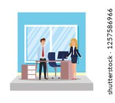 business couple with curriculum ... | Shutterstock .eps vector #1257586966