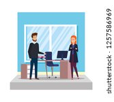business couple with curriculum ... | Shutterstock .eps vector #1257586969