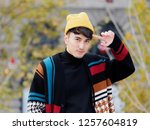 portrait of a handsome young... | Shutterstock . vector #1257604819