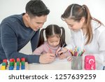 asian family happy people... | Shutterstock . vector #1257639259