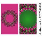mandala design elements.... | Shutterstock .eps vector #1257649060