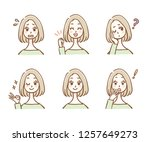 facial expression of women ... | Shutterstock .eps vector #1257649273