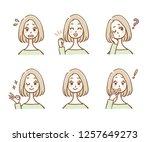 facial expression of women ... | Shutterstock .eps vector #1257649273
