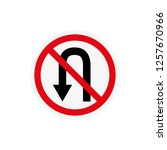do not turn left or right and... | Shutterstock .eps vector #1257670966