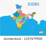 india map vector | Shutterstock .eps vector #1257679900