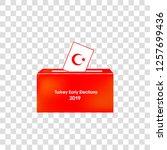 turkey presidential election... | Shutterstock .eps vector #1257699436
