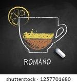 vector sketch of coffee romano... | Shutterstock .eps vector #1257701680