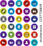 white solid icon set  shining... | Shutterstock .eps vector #1257728839