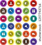 white solid icon set  scraper...   Shutterstock .eps vector #1257743716