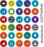 white solid icon set  graph... | Shutterstock .eps vector #1257744940