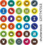 white solid icon set  abacus... | Shutterstock .eps vector #1257747313