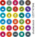 white solid icon set  cart...   Shutterstock .eps vector #1257747346