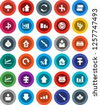 white solid icon set  graph... | Shutterstock .eps vector #1257747493