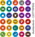 white solid icon set  graph... | Shutterstock .eps vector #1257749503