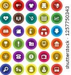 white solid icon set  sprayer... | Shutterstock .eps vector #1257750343