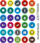 white solid icon set  abacus... | Shutterstock .eps vector #1257750430