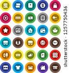 white solid icon set  japanese... | Shutterstock .eps vector #1257750436
